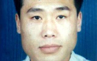 劉成軍被迫害致死12年 姐姐劉璐控告江澤民
