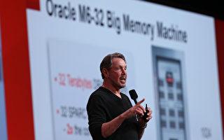 Oracle创办人一夜赚$13亿 资产超扎克伯格