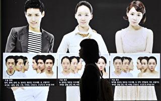 图为韩国首尔地铁站张贴的美容手术广告看板。(JUNG YEON-JE/AFP)
