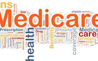 美下一轮纾困案 医疗保险福利有哪些变化