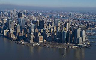 纽约曼哈顿岛。(戴兵/大纪元)