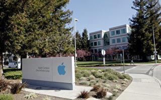 蘋果對產品的保密工作一向做得很足,外界只能收到蘋果有意放出的信息。圖為位于加州庫比蒂諾的蘋果總部。(Ryan Anson/AFP/Getty Images)