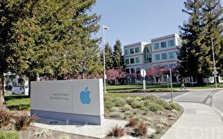 蘋果將在美國時間12日(北京時間13日凌晨)召開新聞發布會,外界盛傳蘋果預計會推出iPhone 8。(Ryan Anson/AFP/Getty Images)