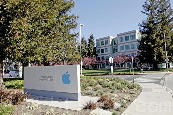 苹果将在美国时间12日(北京时间13日凌晨)召开新闻发布会,外界盛传苹果预计会推出iPhone 8。(Ryan Anson/AFP/Getty Images)