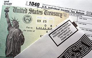 美國稅局發布2021年所得稅稅率表