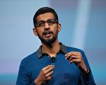 近日一个黑客组织称,已取得了谷歌皮查伊Quora的账号和密码。(Justin Sullivan/Getty Images)