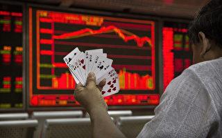 进入年底,大陆A股上市公司出现卖房热潮。 (Kevin Frayer/Getty Images)