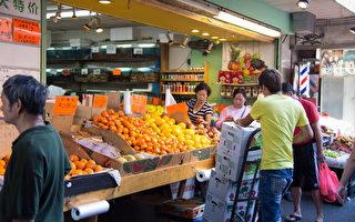 图为纽约法拉盛的水果摊。(戴兵/大纪元)