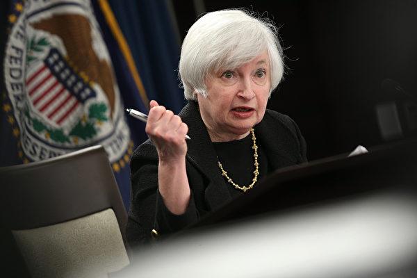 耶倫:美聯儲的下一步可能是降息