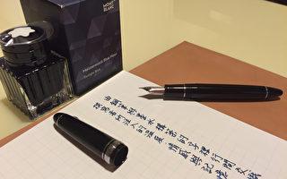 钢笔练字好疗愈 晒字风潮涌现