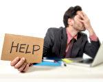 研究发现,长期承受压力可能造成记忆力减退,并导致脑部发炎。(fotolia)
