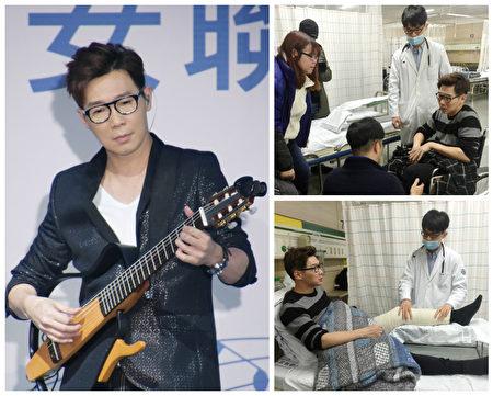 品冠在韩国录制外景节目时意外受伤后,紧急送医并住院观察。(黄宗茂、种子音乐/大纪元制图)