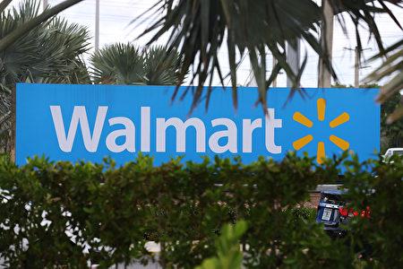 根据地产资讯网站RealtyTrac的最新研究,沃尔玛商店附近的房价升值幅度,低于塔吉特周围的房价涨幅。(Joe Raedle/Getty Images)