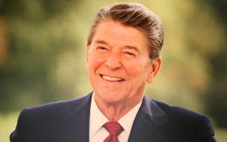 美國前總統羅納德·里根(Ronald Reagan),亦譯里根總統。(攝影:Juliet Zhu/大紀元,來源:Ronald Reagan Presidential Library)