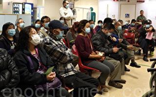 流感疫情延燒 臺衛福部憂B型流感恐擴大