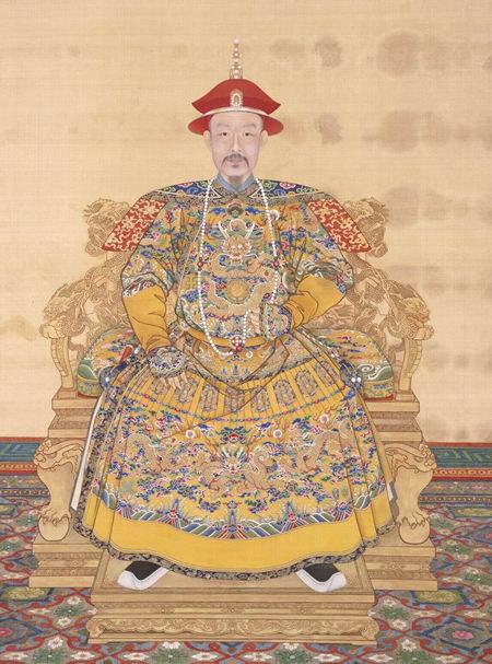 清圣祖朝服全身像(中年)(公共领域)
