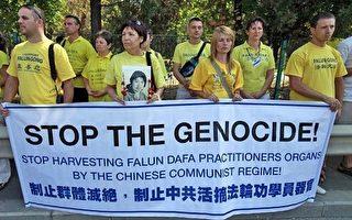 美《新聞週刊》:中共販賣良心犯器官