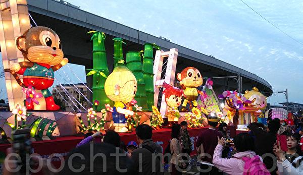 """2016台湾灯会""""梦幻奇缘""""灯区。(唐宾/大纪元)"""
