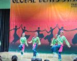 旅游展上在Global Beats舞台,主办方特别安排一整天各个族裔文化艺术演出。(袁玫/大纪元)