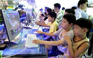全球首例 电玩视同毒品 韩国列管