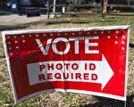 """美国大选中的""""超级星期二""""今日(3月1日)登场,共和与民主党分别在十余州举行初选或党团会议投票,推选党内总统候选人。(SAUL LOEB/AFP/Getty Images)"""