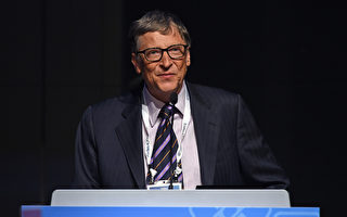 全球首富是北美的比尔.盖兹(Bill Gates)。(Dimitrios Kambouris/Getty Images)