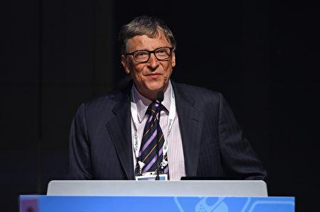 全球首富是北美的比尔.盖兹(Bill Gates)。(Dimitrios Kambouris/Getty Images)