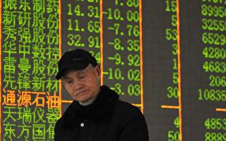截止至4月19日,大陆A股已经连续下跌4天,市值蒸发了2万亿人民币。