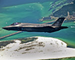 F-35闪电II战斗机被称为最昂贵、最先进的新一代武器,集空对空作战、空对地作战、情报、监视和侦察任务于一身。(维基百科公有领域)