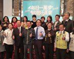 """新竹市推出""""每日一万步、健康好运来""""活动。(林宝云/大纪元)"""