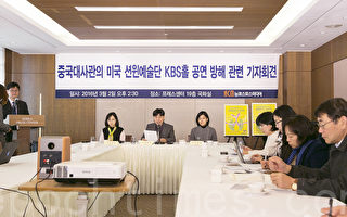 3月2日,神韵演出韩国的主管方在首尔新闻中心召开记者会,谴责中国大使馆侵犯韩国文化主权的无理行为。(全景林/大纪元)