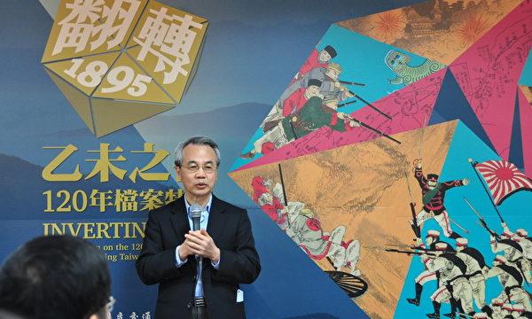 交通大学客家学院院长张维安致词。(赖月贵/大纪元)