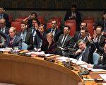 朝鲜氢弹试爆后,联合国安理会作出史上最严厉对朝鲜制裁。图为2016年3月2日,联合国安理会商讨对朝鲜制裁决议。(AFP)