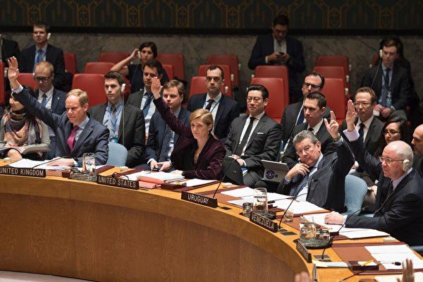 朝鮮氫彈試爆後,聯合國安理會作出史上最嚴厲對朝鮮制裁。圖為2016年3月2日,聯合國安理會商討對朝鮮制裁決議。(AFP)