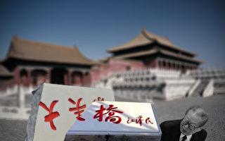 近日,江澤民題字的「集美大橋」石牌斷裂,顯出其不祥之兆。與此同時,有港媒再次傳出對江澤民不利的消息。(大紀元製圖)