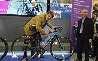台国际自行车展 柯文哲挑战双塔专车配置曝光