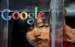 日法院促谷歌刪搜尋 讓罪犯重新做人