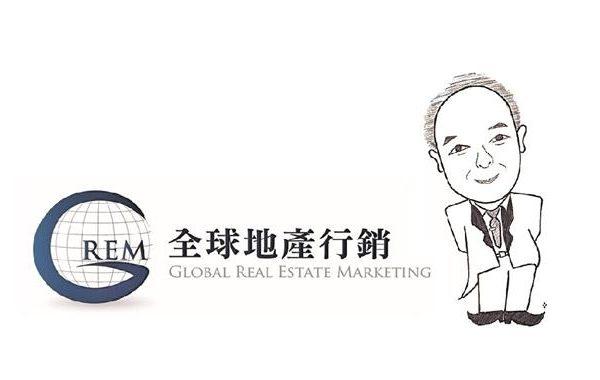 (图:全球地产行销公司提供)