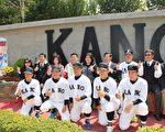 """市长涂醒哲(二排右4)指出,KANO不仅拉近了日本与台湾的感情,更让台湾各地的棒球同好到嘉义市来一睹KANO风采。""""透过去年的活动,嘉义市的KANO味道出来了""""。(李撷璎/大纪元)"""