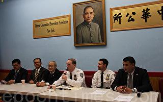 市警五分局局长康诺利(Thomas Connolly)通报过去一个月辖区内的治安情况。(蔡溶/大纪元)