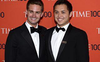 Snapchat联合创办人——25岁的埃文‧斯皮格尔(左)和27岁的鲍比‧墨菲都在《福布斯》2016年十亿级富豪榜单上。(TIMOTHY A. CLARY/AFP/Getty Images)