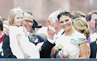 2016年3月2日,瑞典王储维多利亚公主的第2胎报到,瑞典国王卡尔十六世宣布将此王位第三顺位继承人命名为奥斯卡.卡尔.奥洛夫。图为2015年6月13日,在瑞典斯德哥尔摩,维多利亚公主与夫婿丹尼尔、女儿爱丝黛公主参加菲利普王子的皇家婚礼后,与民众致意。 (Andreas Rentz/Getty Images)