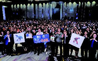 """香港宽频联手TVB推""""myTV SUPER"""""""
