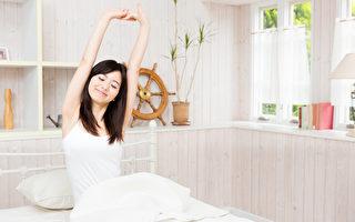 试试这十个方法 让你早起开始一天的好心情