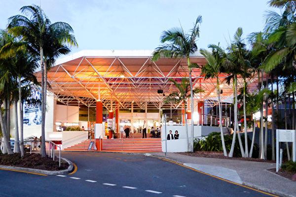 2016年3月4日晚,神韵世界艺术团在澳大利亚黄金海岸艺术中心(Arts Theatre)举办了在当地的首场演出。(史迪/大纪元)