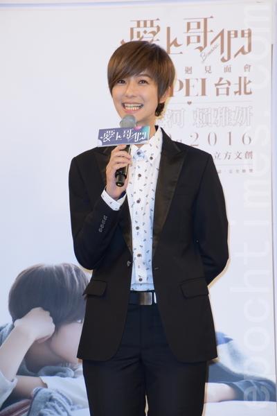 賴雅妍表示:「華流明星沒有辦過售票見面會,我們是第一個辦的,壓力有點大。」(黃宗茂/大紀元)