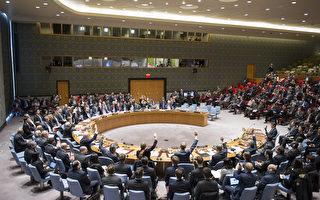 2016年3月2日,聯合國安全理事會15個成員國無異議通過新決議案,加大力度嚴厲制裁朝鮮核試爆引發的區域緊張。數小時後,朝鮮再射6枚導彈,金正恩並下令核武備戰。(AFP)