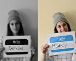 瑪洛瑞‧戈賽爾夫向人們展示抑鬱並不能定義他們真正的自己。左圖:瑪洛瑞手持「抑鬱」字樣;右圖:她手持自己的名字「瑪洛瑞」。(瑪洛瑞‧戈賽爾夫提供)