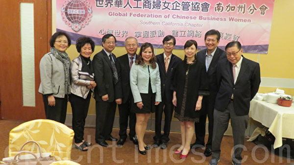 世界華人工商婦女企管協會第四屆「金冠奬」目前已進入最後複選階段,3月3日晚10位評審委員出爐,3月26日頒獎。(袁玫/大紀元)