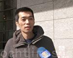 外卖郎林洁琛在家庭法院外接受记者采访。(李凯文/大纪元)